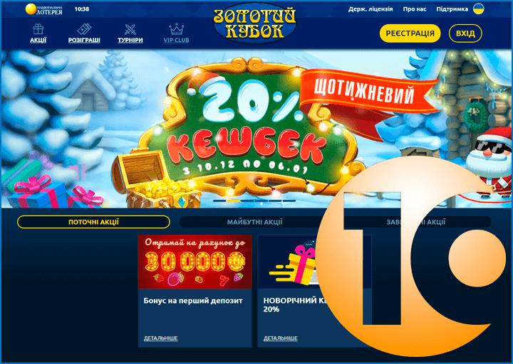 Официальный сайт космолот для игры на деньги ᐈ унл
