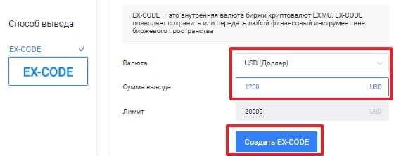 0.00280881 exm/usdt | купить exmo coin на exmo