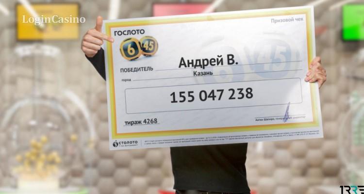 L'esperto ha detto, è possibile vincere un miliardo alla lotteria - Mosca 24, 14.01.2020
