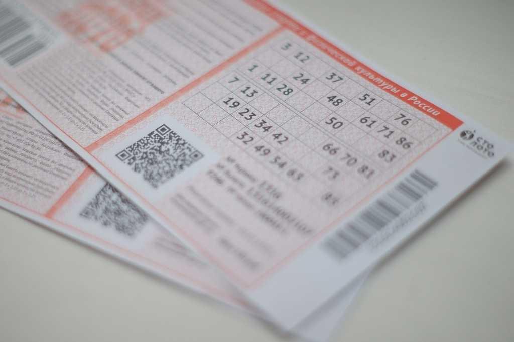 Eksperten fortalte, er det muligt at vinde en milliard i lotteriet