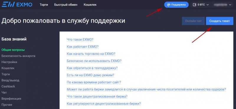 Acquista codice exmo - codice exmo tramite lo scambiatore o il bot di Telegram.