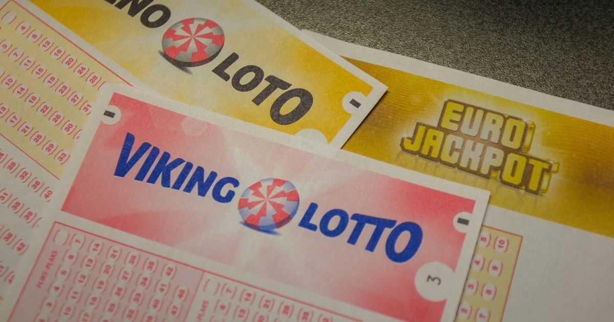 Denmark lotto: последние результаты и информация