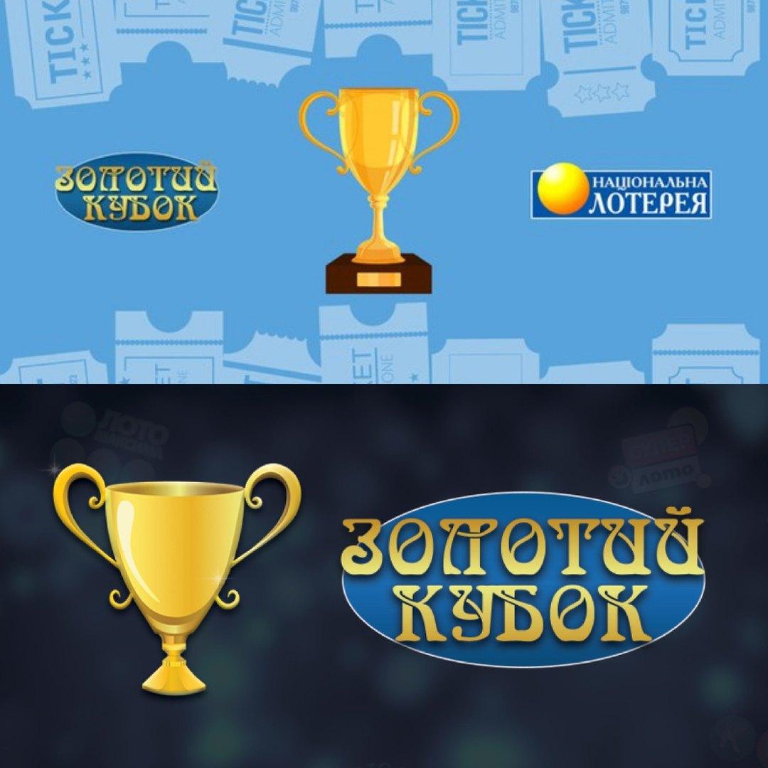 ????космолот: играть в онлайн казино украины???? на реальные деньги