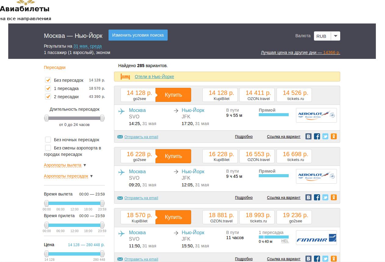 Игорный бизнес боснии и герцеговины - slots.com.ua