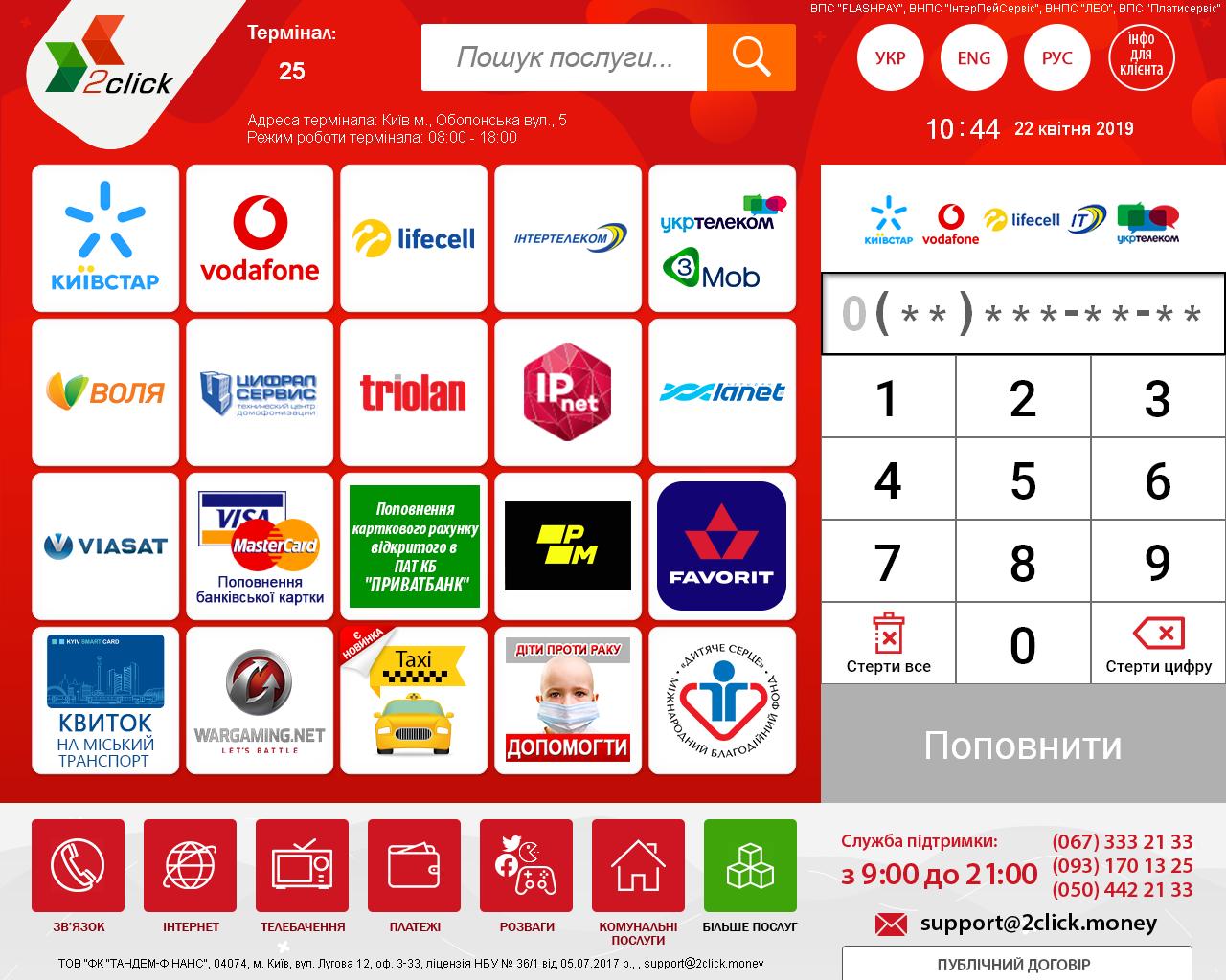5 лотерей в россии, в которые реально выиграть