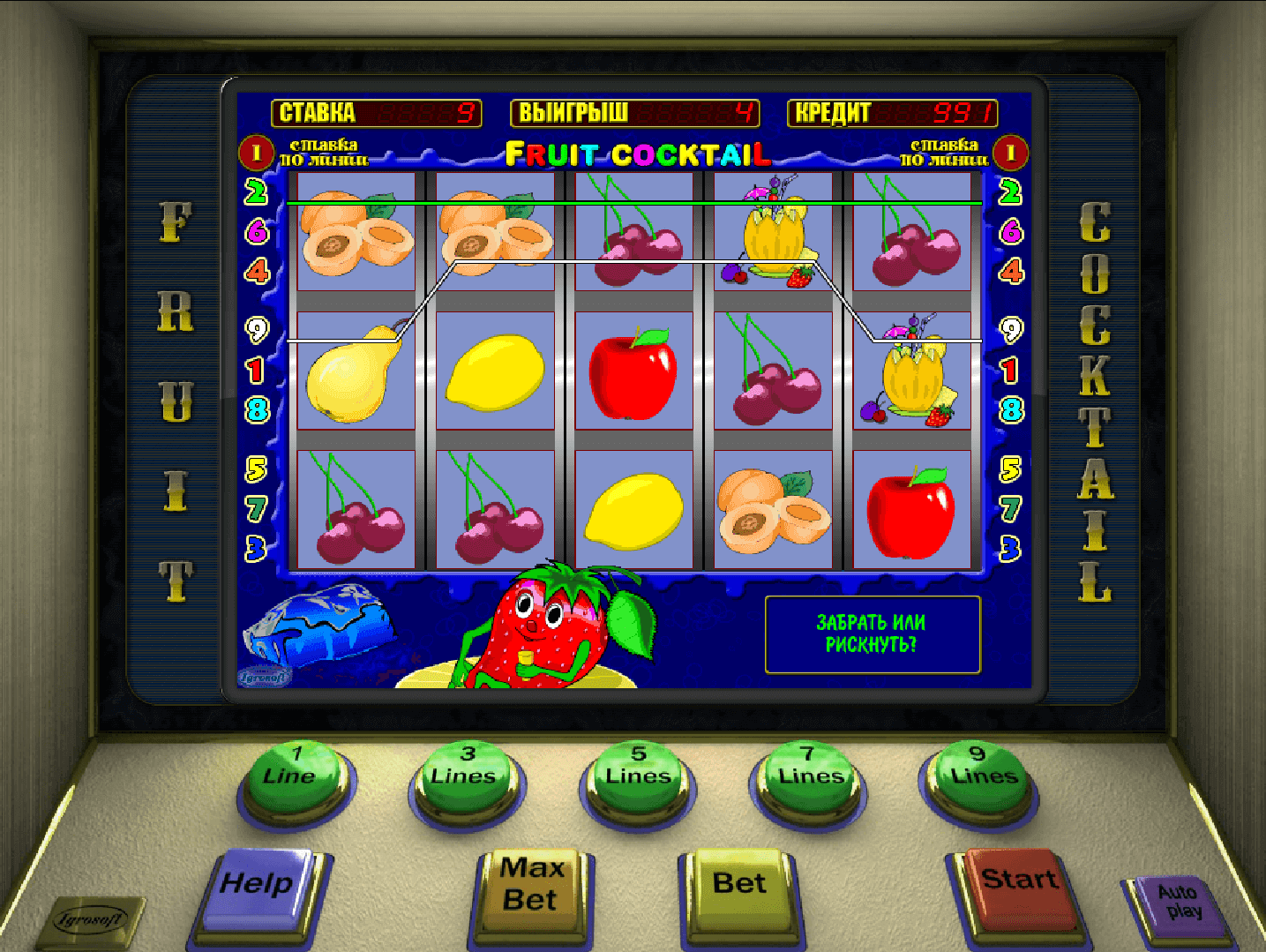 Casino jackpot. what games are played, how much do they gain
