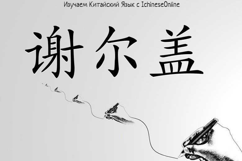 """Numerale 4 in Cina - in sintonia con la parola """"morte"""""""