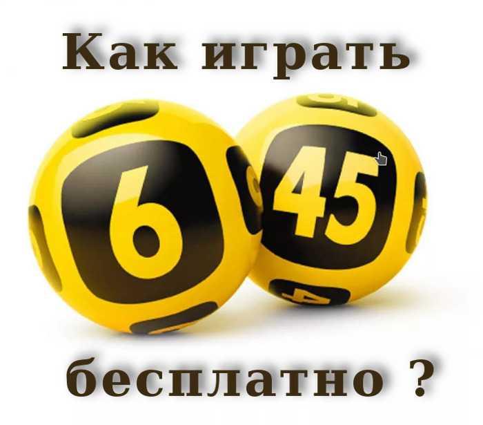 Hvordan delta i lotterier på nettstedet stoloto - grunnleggende regler og nyttige tips