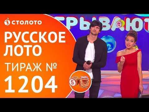 Как сорвать джекпот в онлайн-казино? — igorka.ru