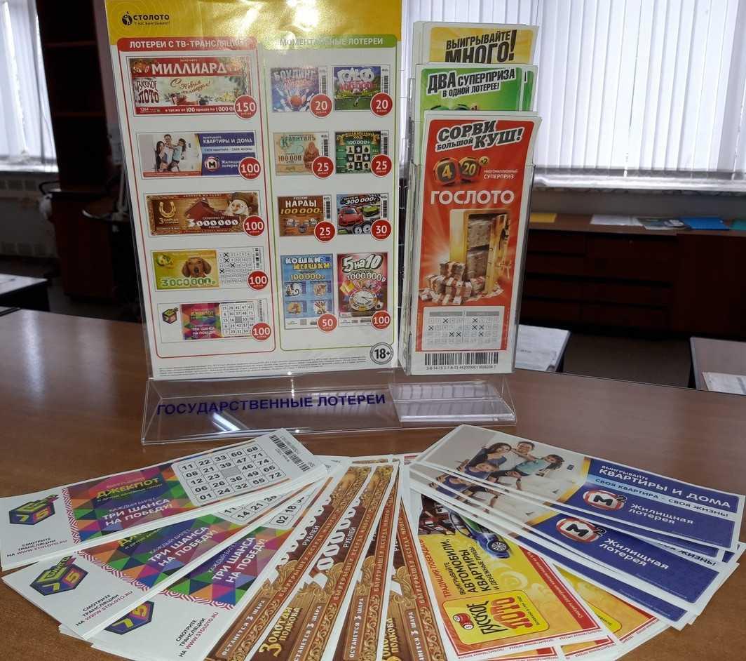 Loteries BD pour les fêtes et les mariages