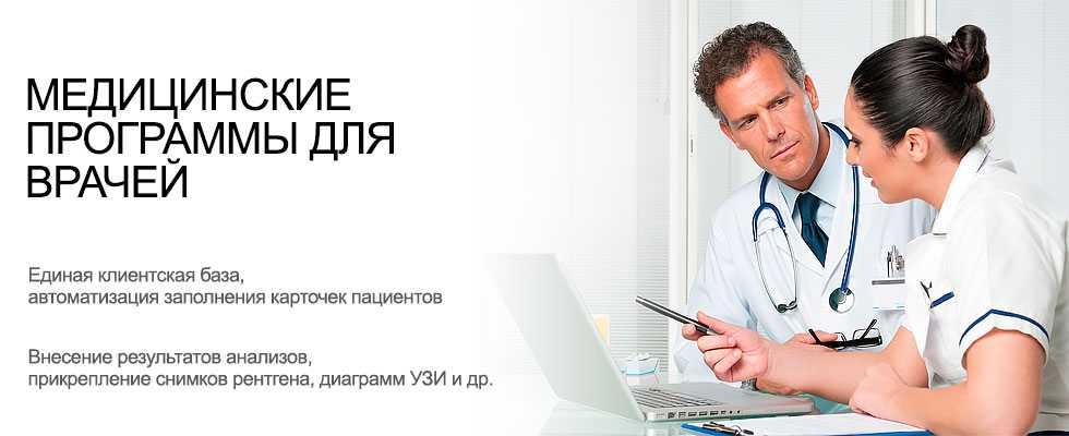 Благотворительный фонд «линия жизни», г. москва