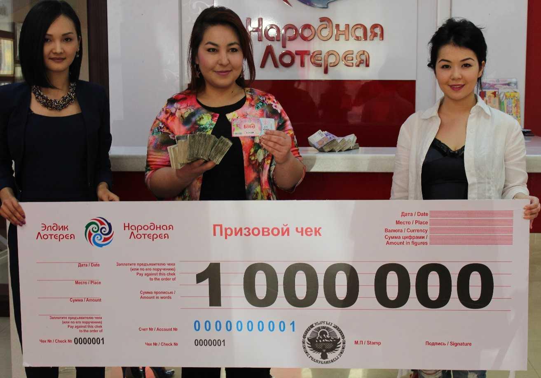 """Ооо """"народная лотерея - воронеж"""", воронеж, инн 3664058740, огрн 1043600047633 - реквизиты, отзывы, контакты, рейтинг."""