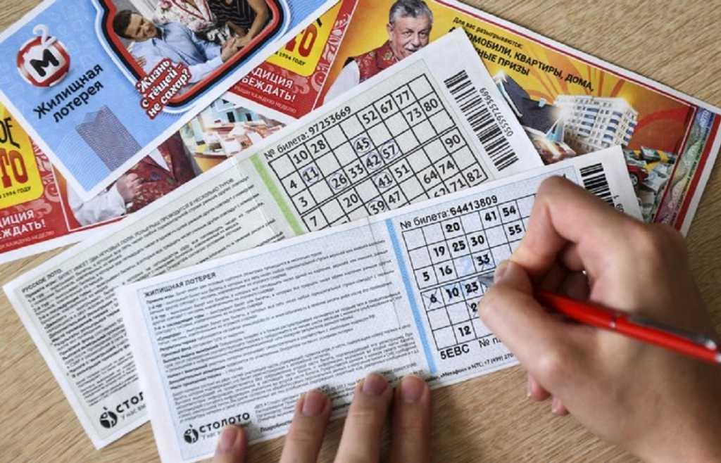 Le più grandi lotterie del mondo - superiore 5