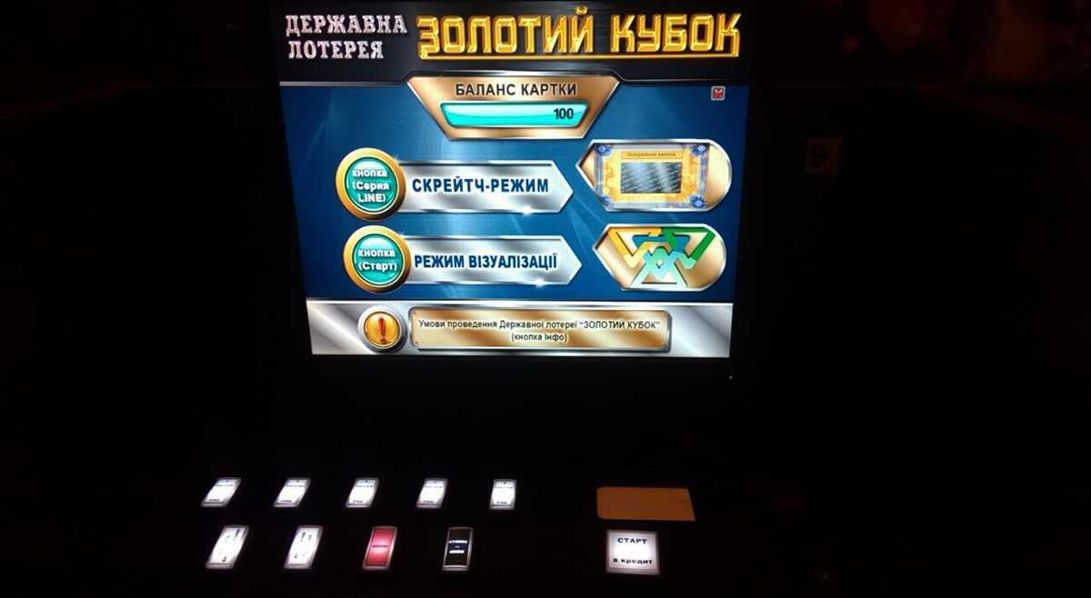 Казино золотая подкова  игровые автоматы украина на гривны