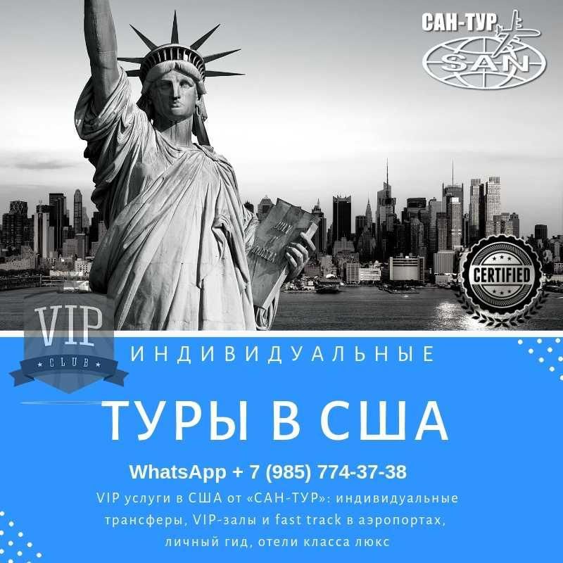 «вамерике реально выиграть суд упрезидента». белорусы cгрин-картой— отом, как несмогли уехать всша