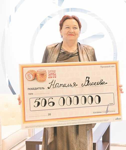 Победители лотерей, психолог и экономист – о жизни после выигрыша