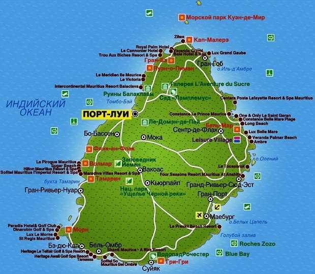 Halvat lennot Kapkaupunki - Mauritius alkaen 15 216 ruplaa aviasales.ru-sivustolla