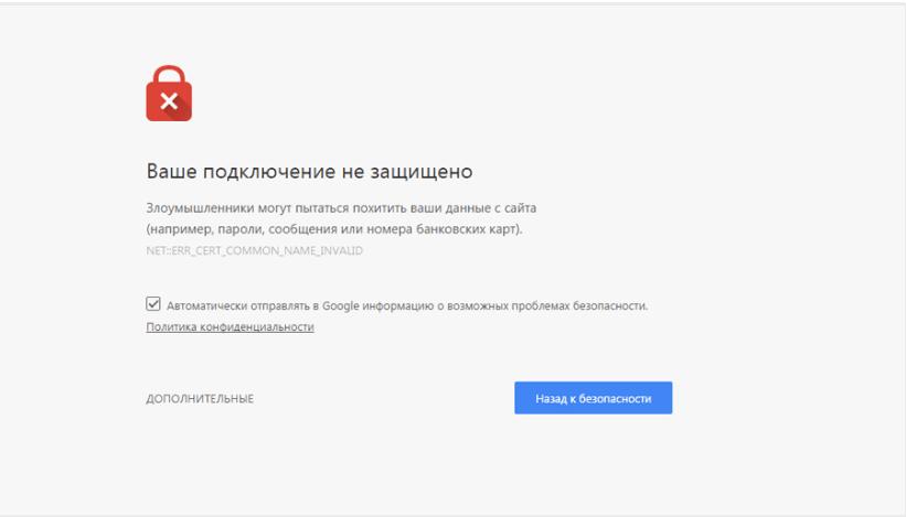 Анализ страницы вконтакте