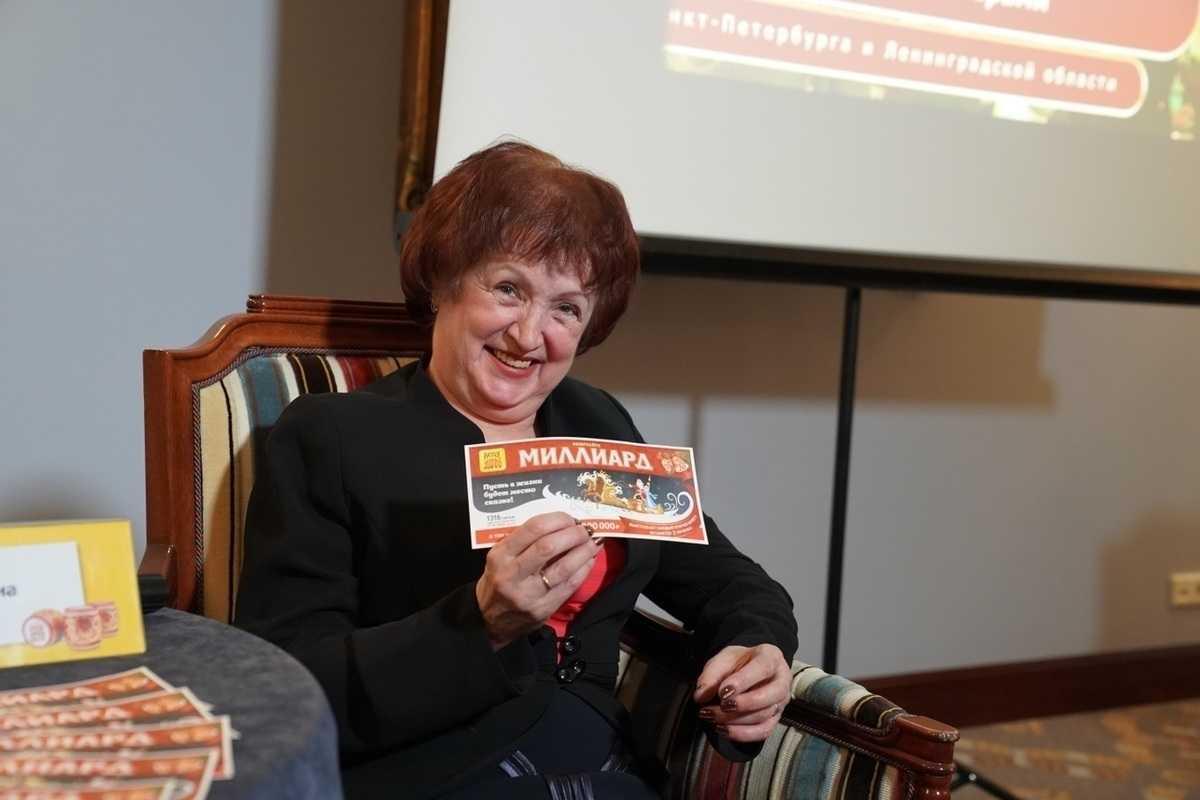 En beboer i Moskva-regionen, der vandt en milliard rubler i lotteriet, viste sig ikke at være så enkel? hvordan var russernes skæbne, modtog ved et uheld en masse penge
