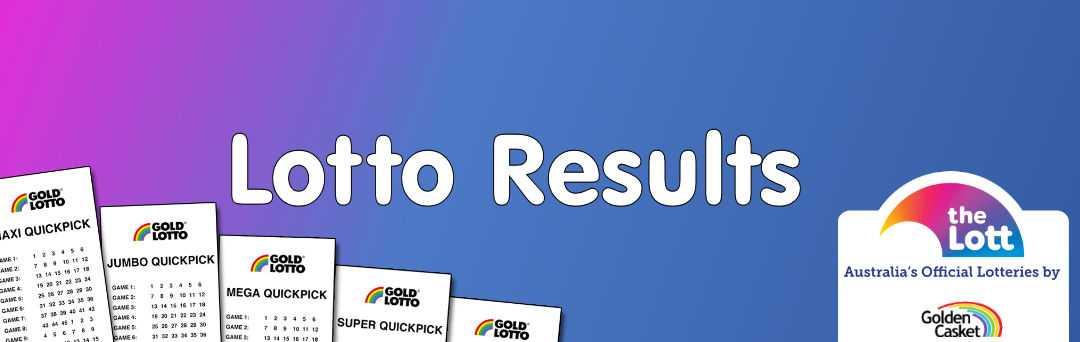Loterías australianas. cuál elegir?