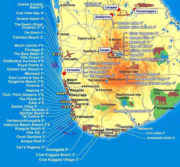 Sri Lanka | maakohtaiset tiedot | hinnat | kaupungeissa | asuminen | lennot Sri Lankaan