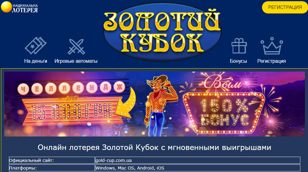 ? вулкан победа казино - официальный сайт | игровые автоматы на деньги ?