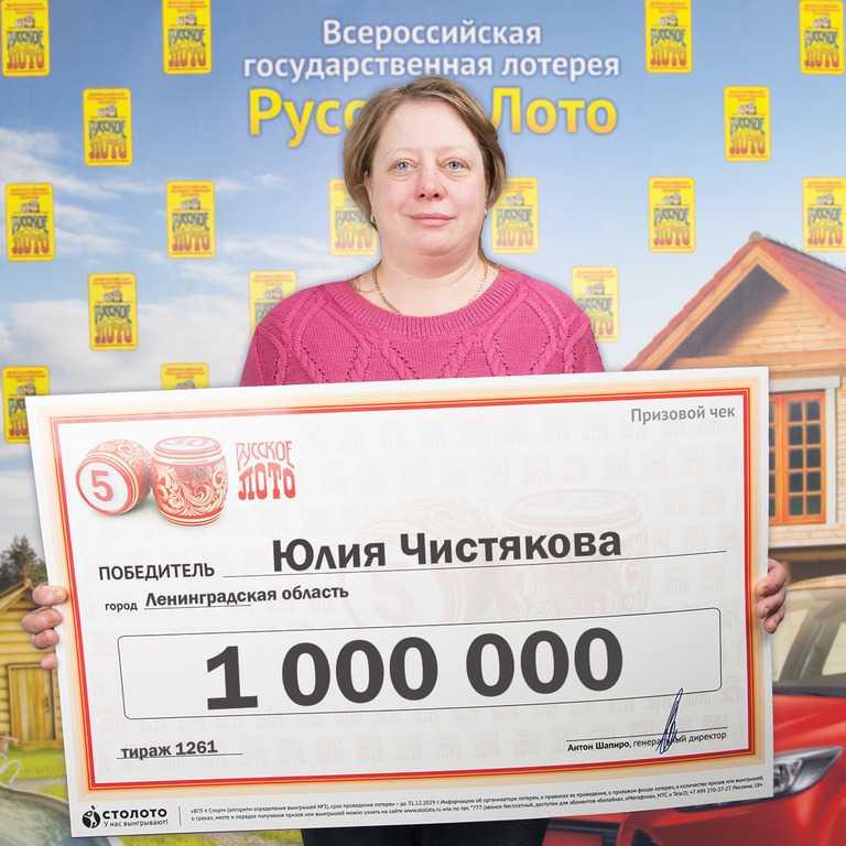 Lotter - recenzje graczy i porównanie z agentem lotto - co jest lepsze? | świat loterii