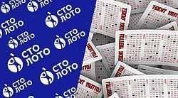 Грандиозная экспресс лотерея - грандиозная лотерея 2020 | стоп обман
