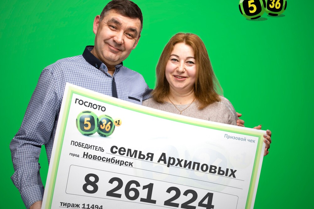 Лотерея столото для граждан украины белоруссии казахстана и мира