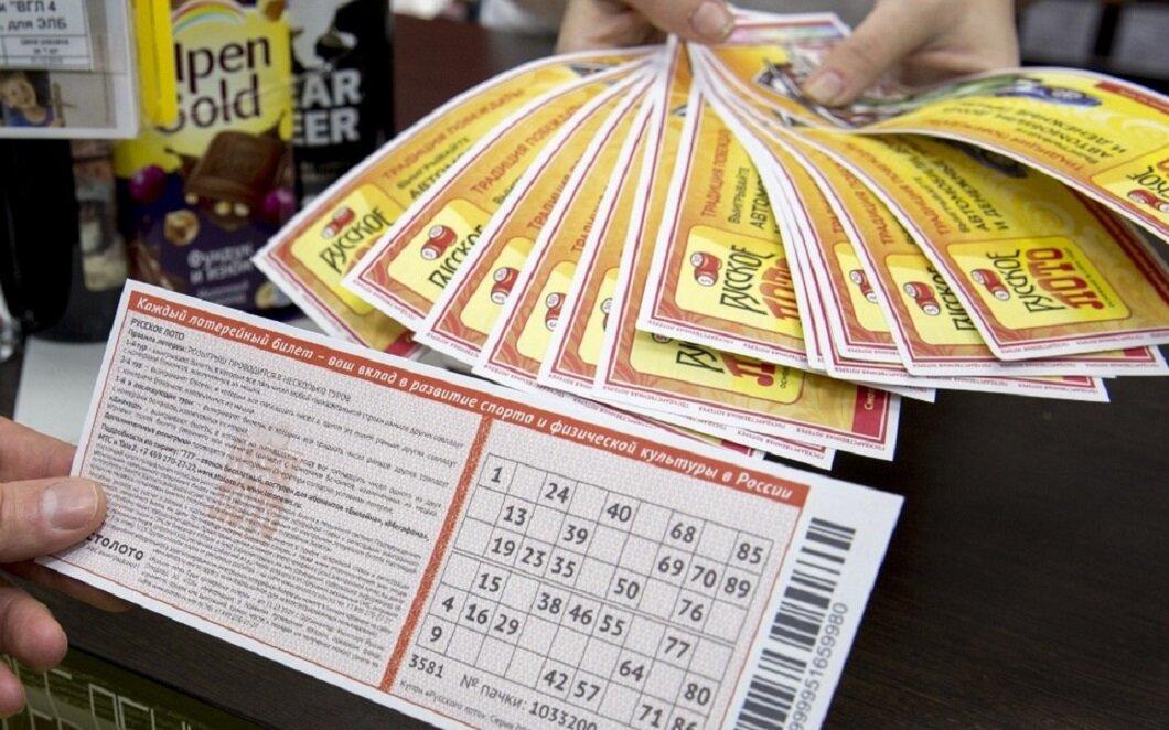 Tjek russisk Lotto-billet | resultater 1350 stolens cirkulation