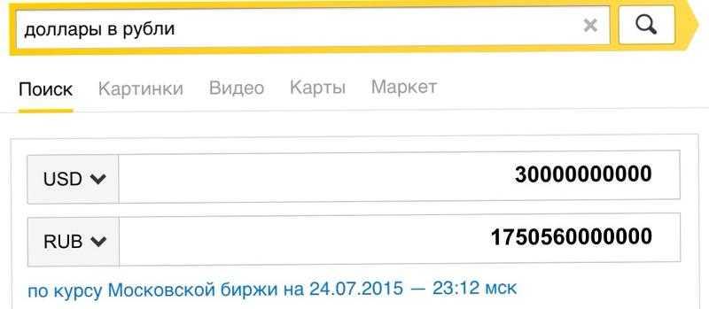 1500 dollars en roubles