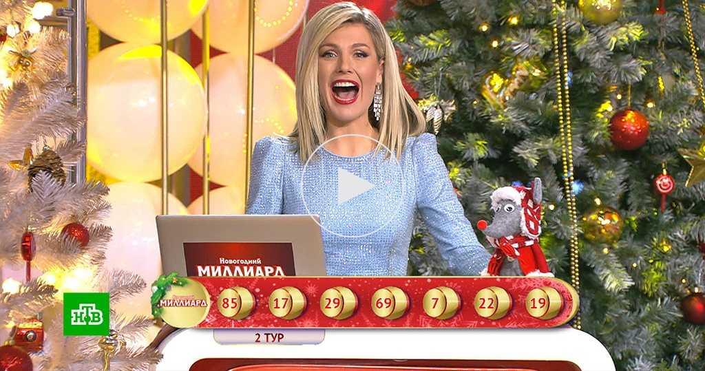 Rysslands första lotterimiljardär berättade för NTV, vad kommer han att spendera pengar på