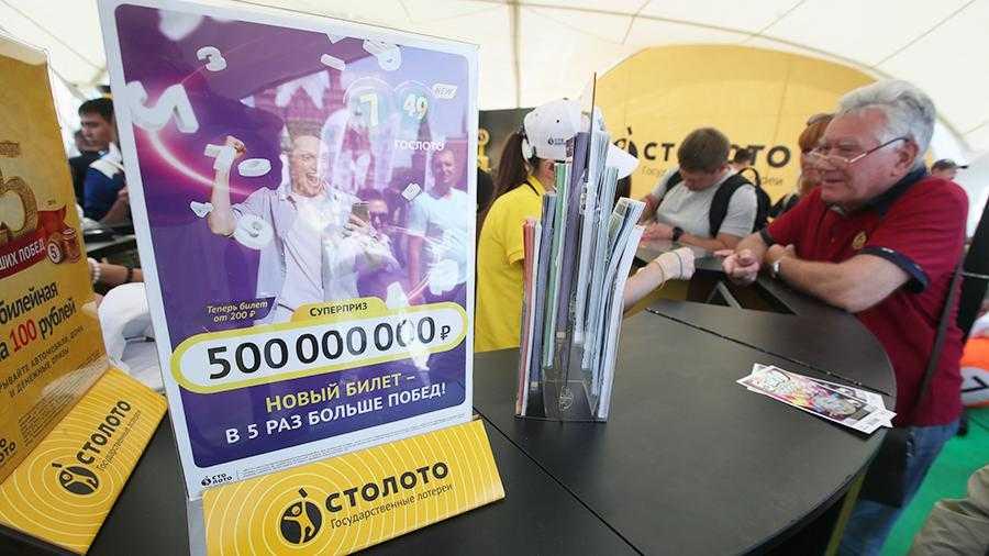 Lotterie straniere, con cui i russi possono giocare online