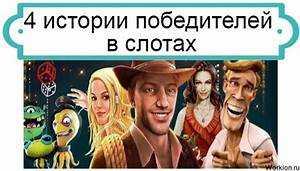Jackpot w rosyjskim Lotto: co jest dziś, jak wygrać i co to jest