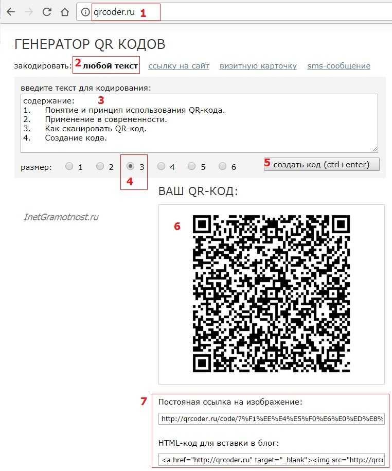 Купить эксмо код — exmo код через обменник или телеграмм бота.