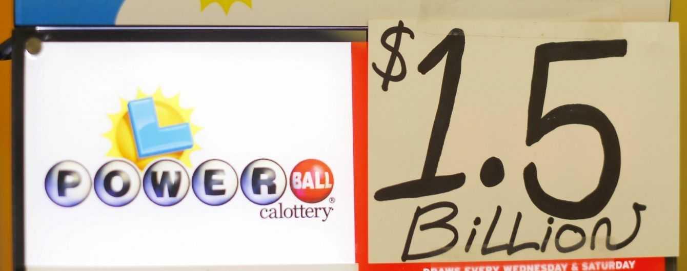 Новозеландская лотерея powerball (6 из 40 + 1 из 10)