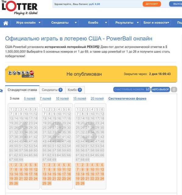 Kuinka pelata Venäjän arpajaisia - parhaat ulkomaiset arpajaiset verkossa - lotteryimira.rf