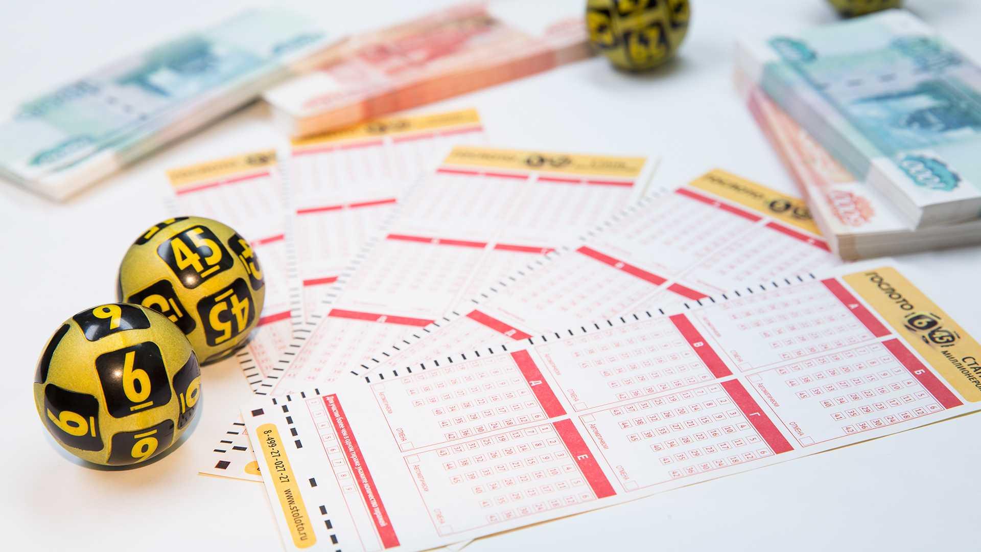 Налог с выигрыша в лотерею и ставок на спорт