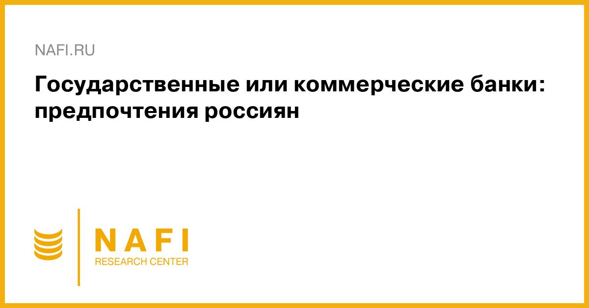 Come avviare un'attività di lotteria. affari della lotteria in Russia :: businessman.ru