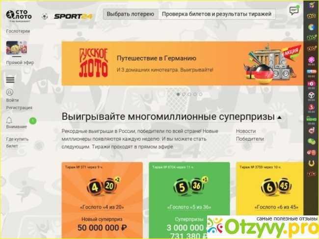 Lotto icelotto - virallinen sivusto - pelaajien arvostelut 2020