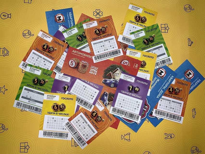 Ruské nebo zahraniční - které loterie je lepší hrát