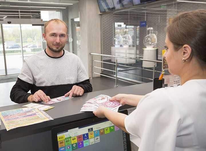 Lotteri // relaterede nyheder // ntv.ru