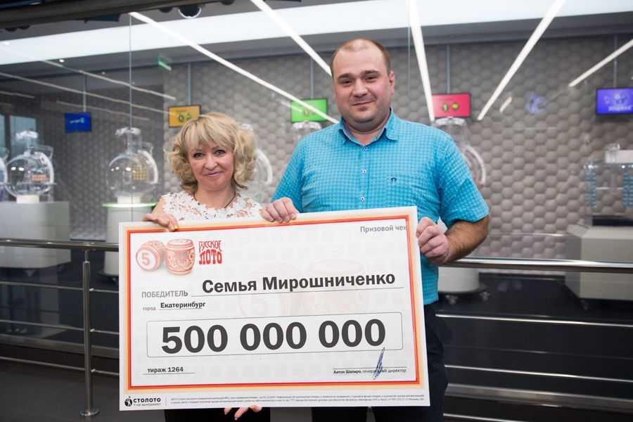 Какой налог с выигрыша в лотерею в россии