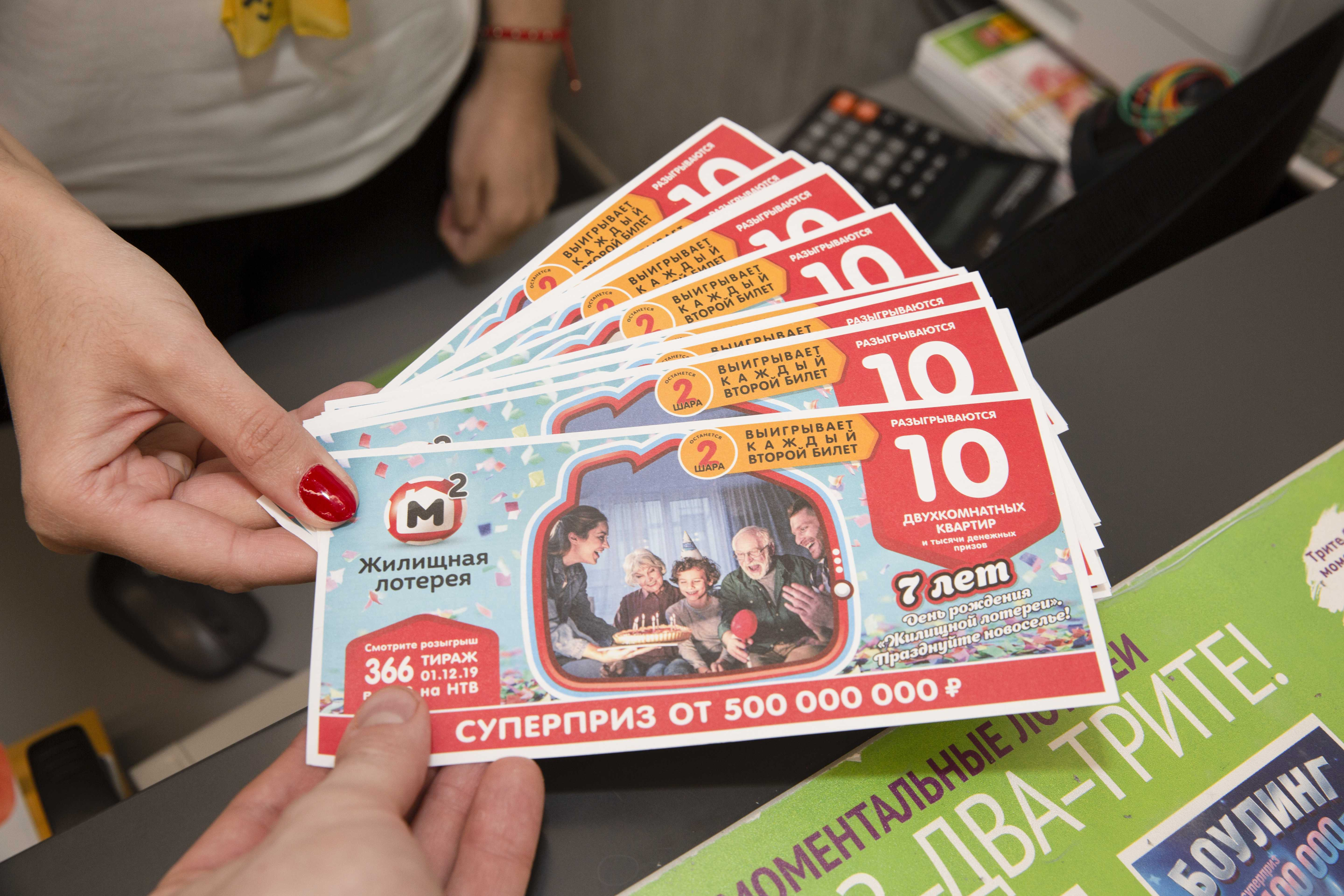 Check lottery ticket online - all lotteries in russia on loto-proverit.com