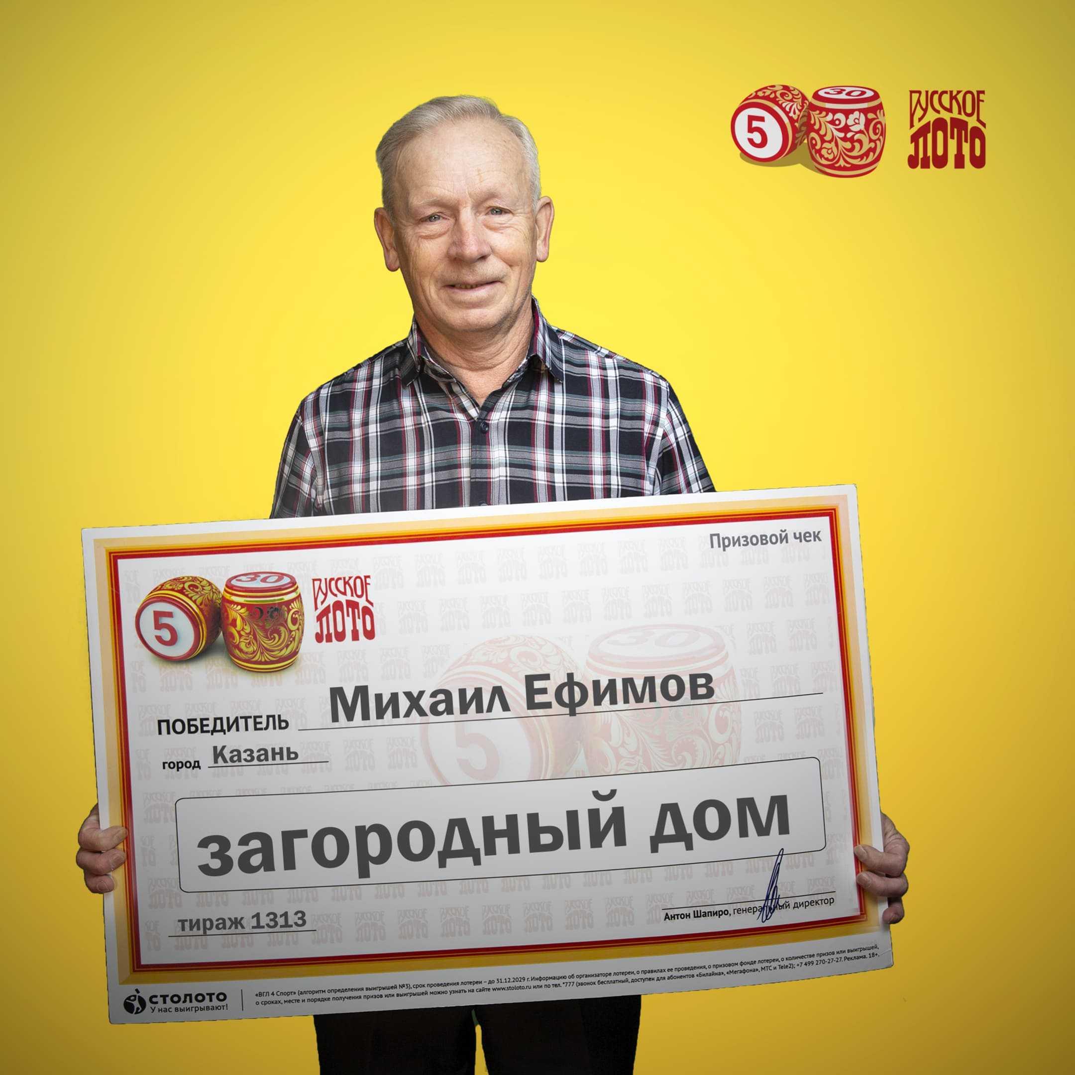 Loterie europejskie - jak kupić bilet dla rosyjskiego gracza | świat loterii