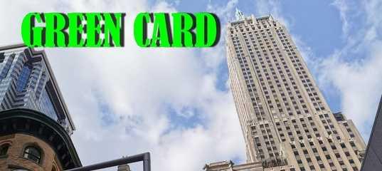 Green card through the diversity immigrant visa program | uscis
