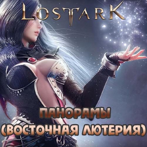 Mistet ark mococo frø kort | qlay.ru