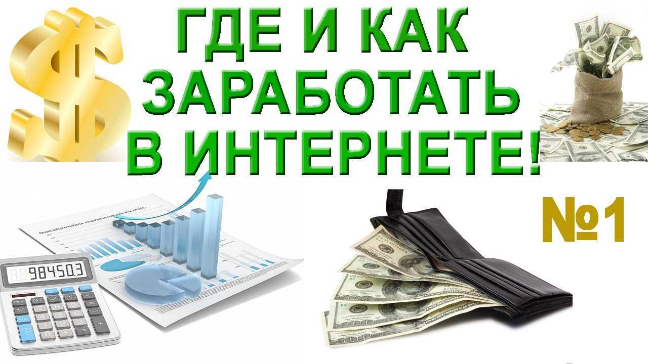 Darmowe loterie - zarabiaj w internecie bez inwestycji
