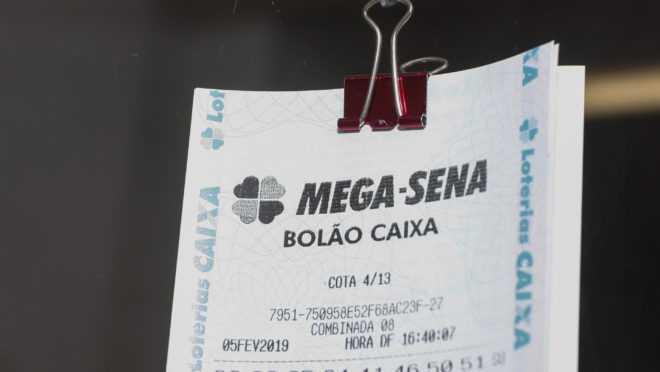 Offisiell nettside for Mega Sena - lotteriresultater, billetter, anmeldelser på russisk, leke nå | store lotterier