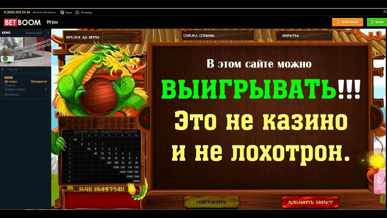 Bingo 75 lotteri regler. hvordan man køber og tjekker en billet online